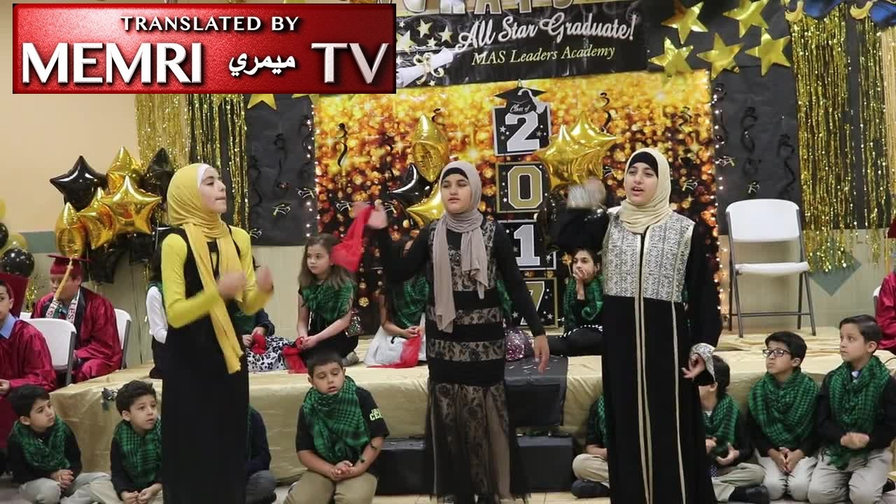 Children Singing in Philadelphia Muslim Society: We Will Be Martyred on Palestine's Soil as Fedayeen (Archival)